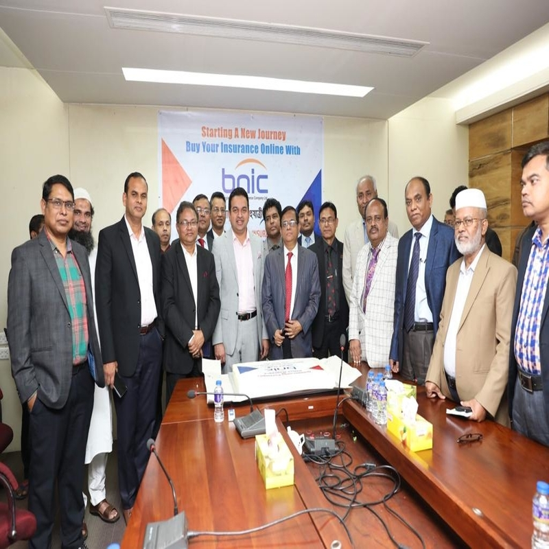 BNIC Inaugurated a New Online Insurance Service