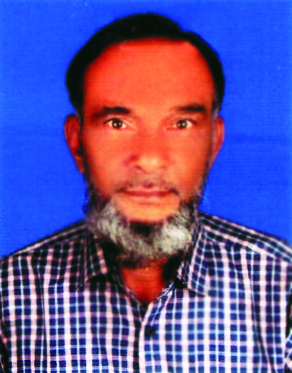 Md. Mizanur Rahaman