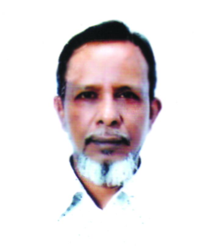 SM Ruhul Amin Bhuiyan