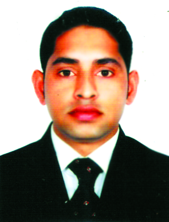 Anisul Hoque Chowdhury