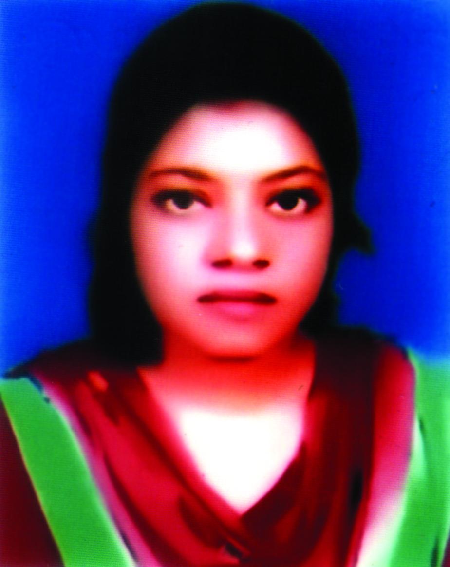Saima Sharmin Ritu