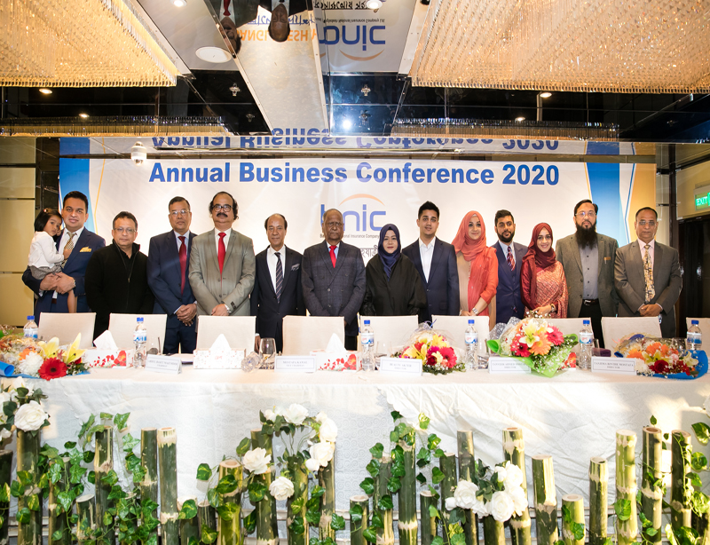 BNIC The annual business conference-2020